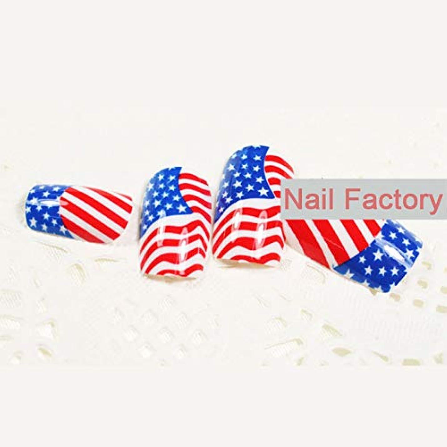 年次矛盾提供するネイルのヒント24個/セットアメリカ国旗デザイン偽の釘アクリルネイルアートと接着剤美容ファッションアメリカの国旗