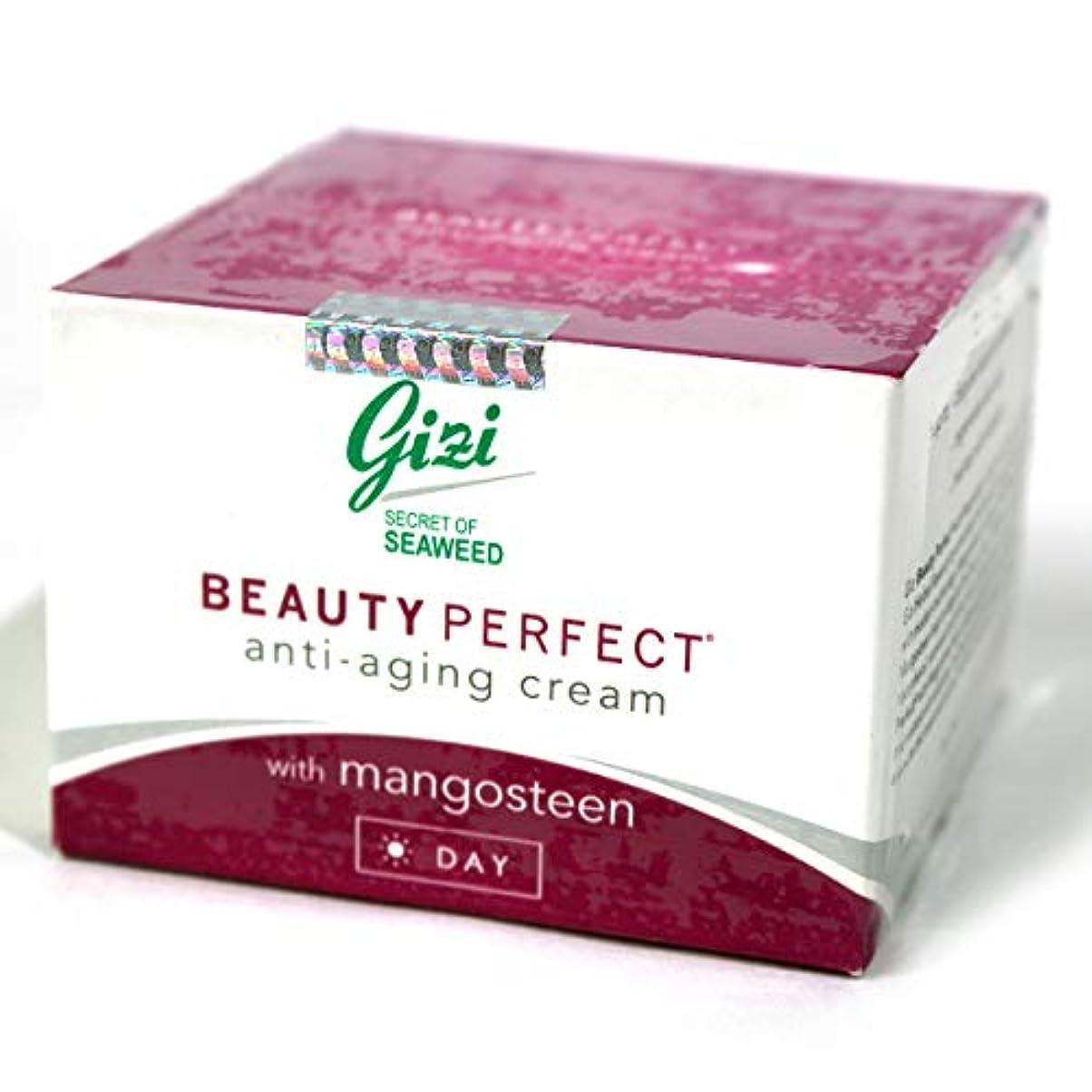スクレーパーペチコートゴールドギジ gizi Beauty Perfect マンゴスチンエキス配合 日中用フェイシャルケアクリーム 27g [海外直送品]