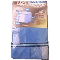 布団 収納袋 座布団 座ぶとん 布団収納 ふとん収納袋 63×59×45cm 通気性 透湿性