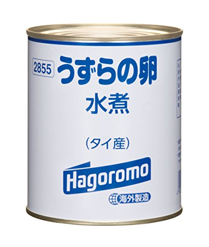 はごろも うずらの卵水煮(タイ産) 430g (2855)