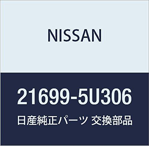 NISSAN (日産) 純正部品 ホース オイル ヒーター ...