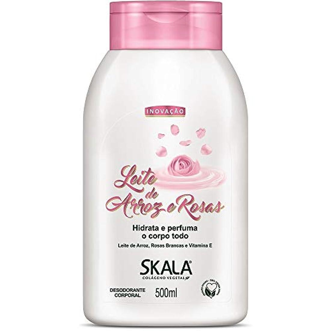 王室生きる穀物Skala スカラ 保湿 ボディクリーム?純米乳液&バラ 500ml