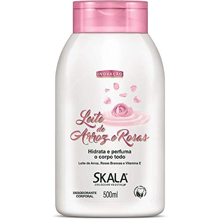 名誉無し根拠Skala スカラ 保湿 ボディクリーム?純米乳液&バラ 500ml