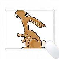 面白いグーフィーブラウンバニーウサギ PC Mouse Pad パソコン マウスパッド