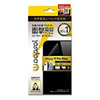 Wrapsol(ラプソル)ULTRA 衝撃吸収フィルム 液晶面&側面+背面+カメラレンズ 保護 ラプソルプレミアム iPhone 11 Pro Max対応 (WPIP19LW-WFB)