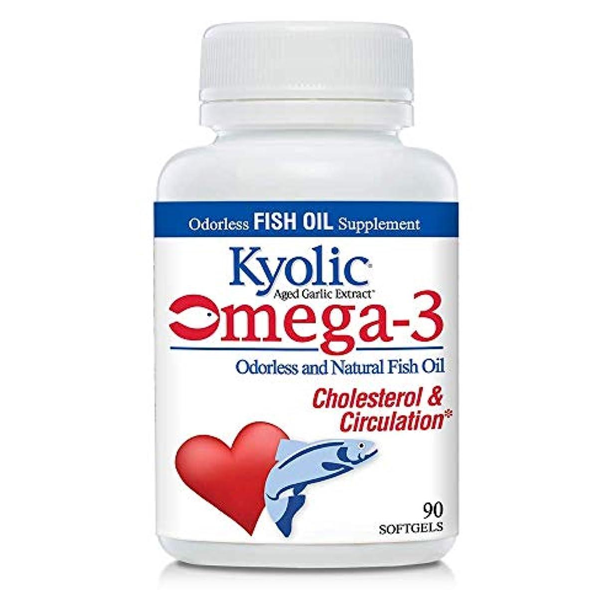エール九時四十五分ドキュメンタリーWakunaga - Kyolic, EPA, Aged Garlic Extract, Cardiovascular, 90 Softgels