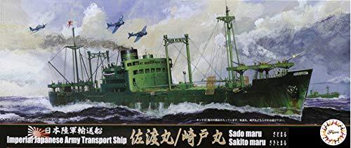 フジミ模型 1/700 特シリーズSPOT No.92 日本陸軍輸送船 佐渡丸/崎戸丸 DX プラモデル 特SP92