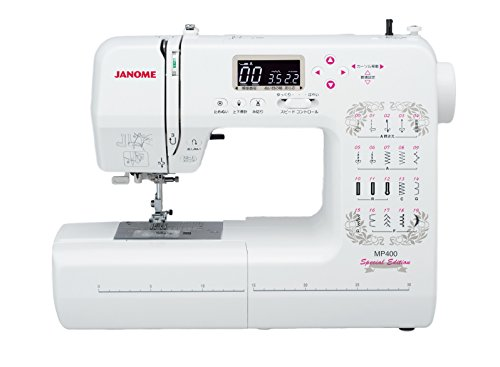 JANOME ジャノメ コンピュータミシン MP400SE 自動糸切り機能付き 特別仕様