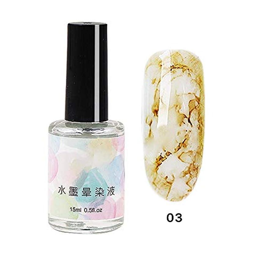 アイドル憂鬱な若さ11色選べる ネイルポリッシュ マニキュア ネイルアート 美しい 水墨柄 ネイルカラー 液体 爪に塗って乾かす 初心者でも簡単に使用できる junexi