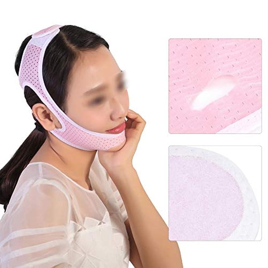 追放ストレスの多いマオリ小顔ベルト okuguy フェイスバンド 顔バンド 美顔マスク いびき防止 ピンク(M)