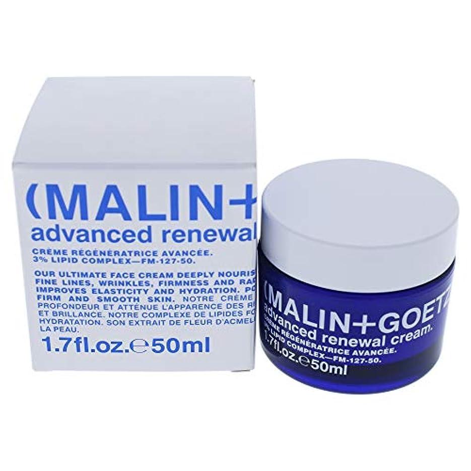 武装解除雪だるまを作る乳剤Advanced Renewal Cream