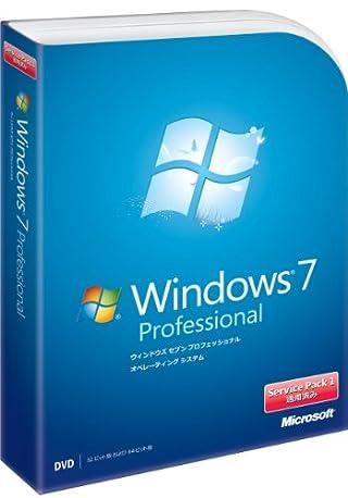 Microsoft Windows 7 Professional 通常版 Service Pack 1 適用済み