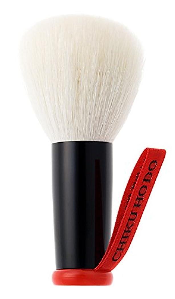 裁定安価な全滅させる竹宝堂 熊野筆 洗顔ブラシ FA-5 (黒)
