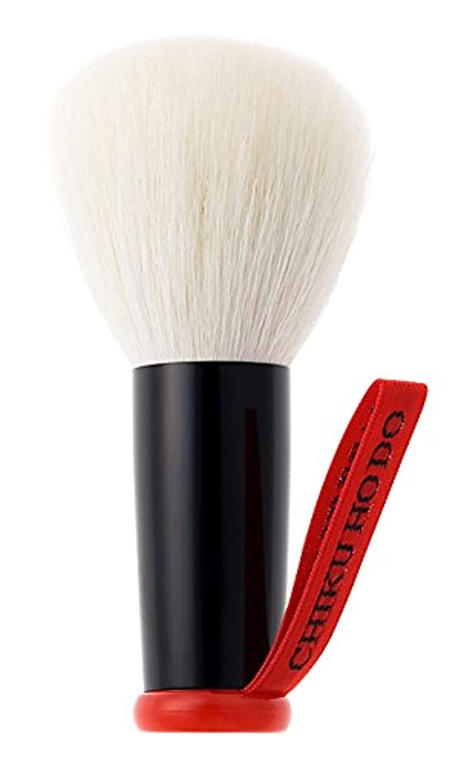 不利益気難しい遺伝子竹宝堂 熊野筆 洗顔ブラシ FA-5 (黒)