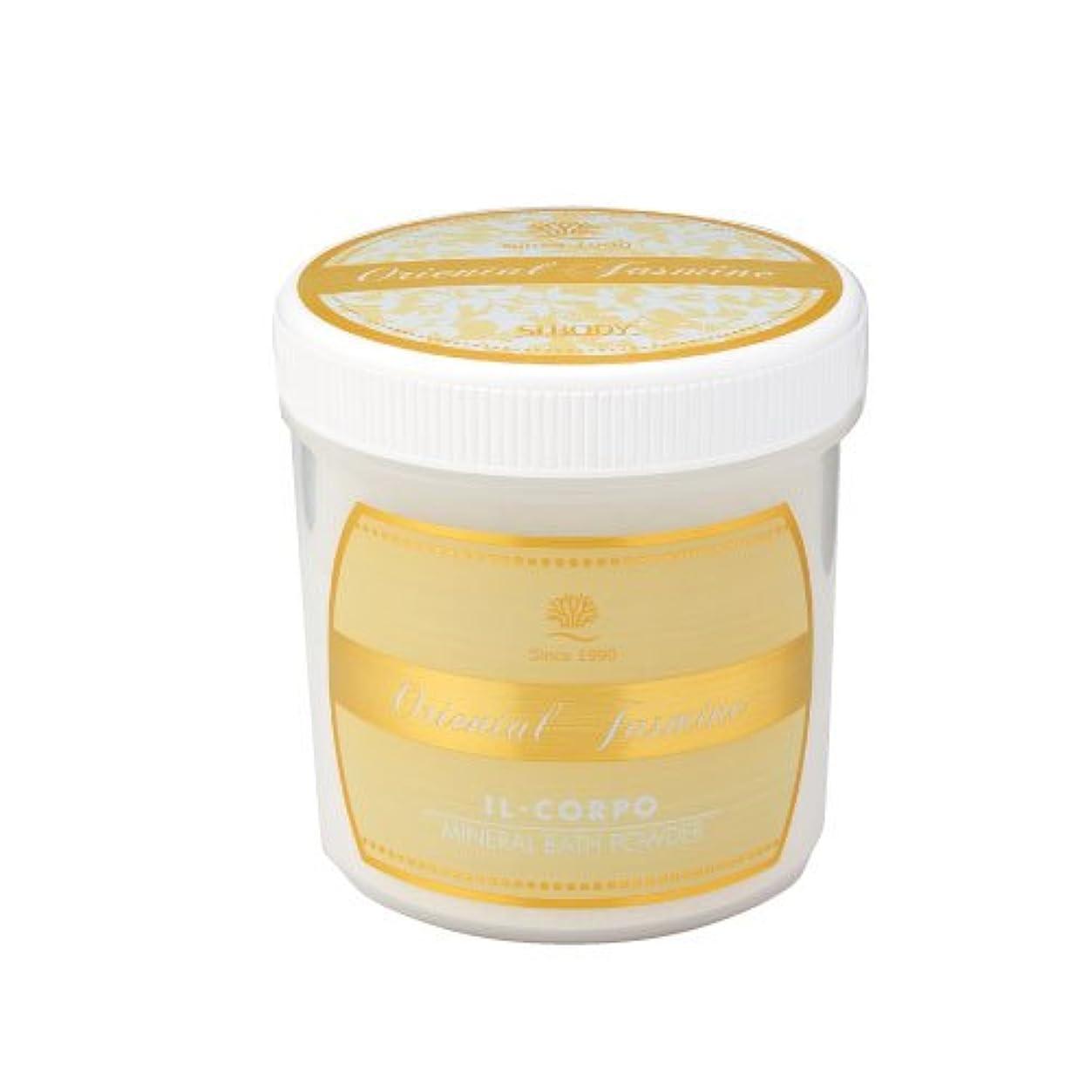 浴室厚くする同行イルコルポ ミネラルバスパウダー オリエンタルジャスミン