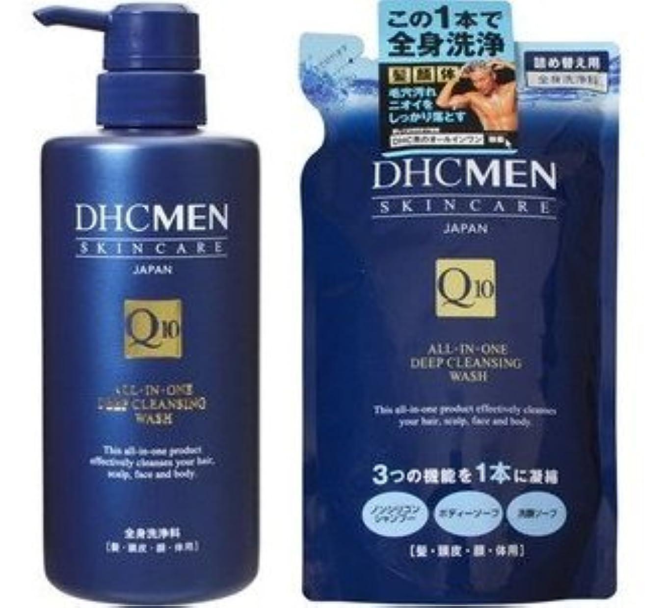 【詰め替えセット】DHC MEN(男性用) オールインワン ディープクレンジングウォッシュ 500ML(本体)+400ML(詰め替え用)
