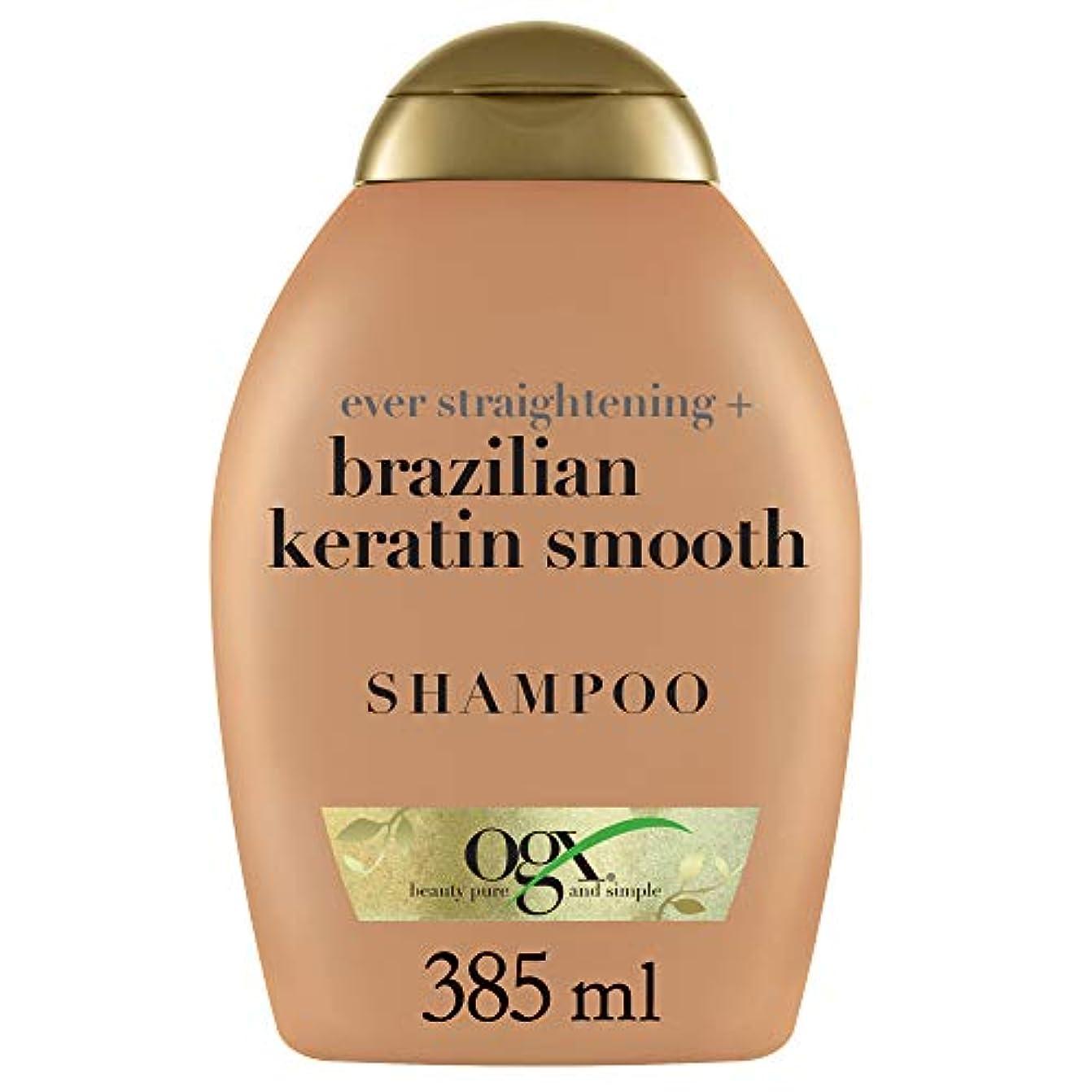 パーセント動力学軍艦Organix Brazilian Keratin Therapy Shampoo 385ml (並行輸入品)