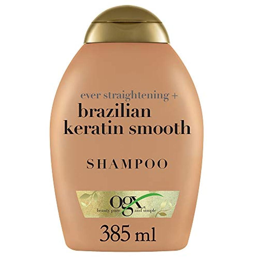 簡単にレーダーハンバーガーOrganix Brazilian Keratin Therapy Shampoo 385ml (並行輸入品)