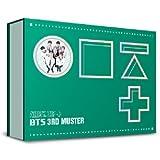 PUMA 腕時計 防弾少年団 BTS 3rd MUSTER ARMY.ZIP+ DVD ( 韓国盤 )(初回限定特典5点)(韓メディアSHOP限定)
