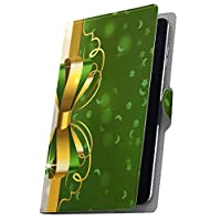 タブレット 手帳型 タブレットケース タブレットカバー カバー レザー ケース 手帳タイプ フリップ ダイアリー 二つ折り 革 001508 T2 7.0 SIM Huawei ファーウェイ MediaPad T2 7.0 メディアパッド T2 7.0 Pro T2 7.0 SIM