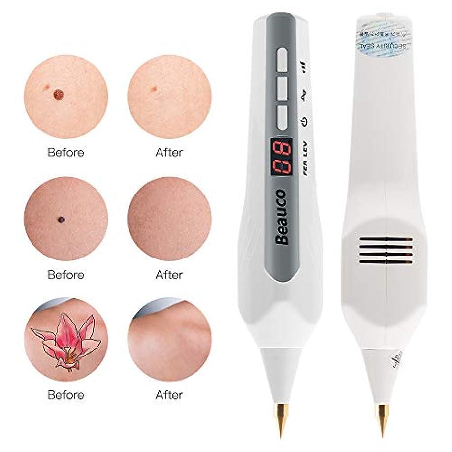 モーテルロケーション試み皮膚タグの修理キット、9スピード調節可能なそばかす&タトゥー美容機器ホームのUSB充電/交換Needleleモデル、新しいアップグレード