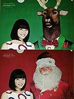 非売品 未開封広瀬すず A4クリアファイル クリスマス限定 コクーンシティ さいたま新都心サンタクロース となかい