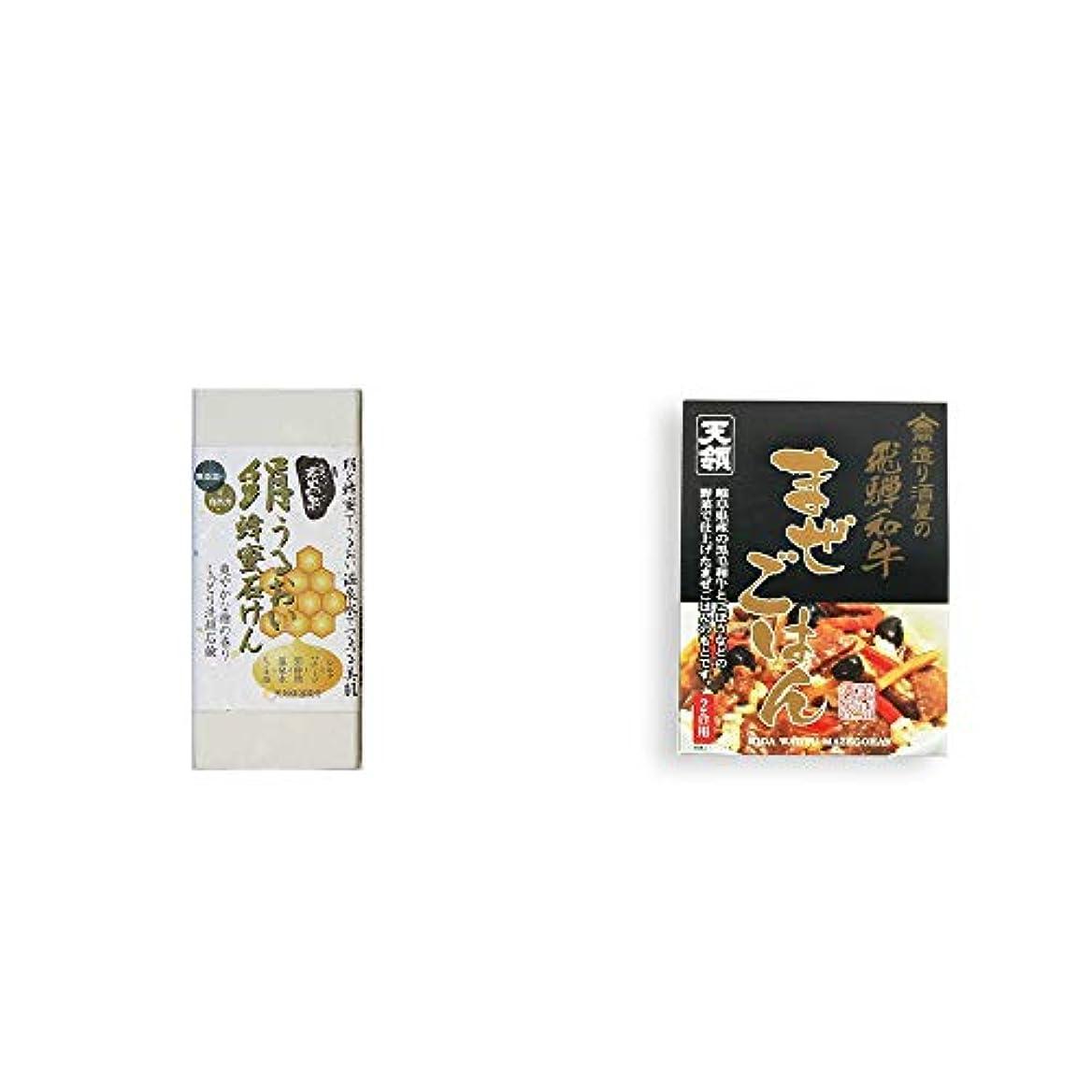 煙月面コンテンツ[2点セット] ひのき炭黒泉 絹うるおい蜂蜜石けん(75g×2)?天領酒造 飛騨和牛まぜごはん(170g)