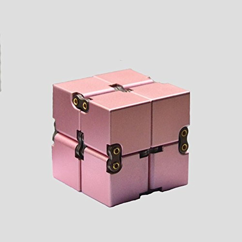 JCNCE 無限キューブ 任意の方向と角度から回転でき ストレス消し 悪習に改善して おもちゃ マジック 立体パズル スムース プラスチック (ローズゴールド)
