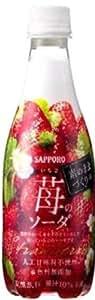サッポロ 素のままづくり苺のソーダ 410ml×24本