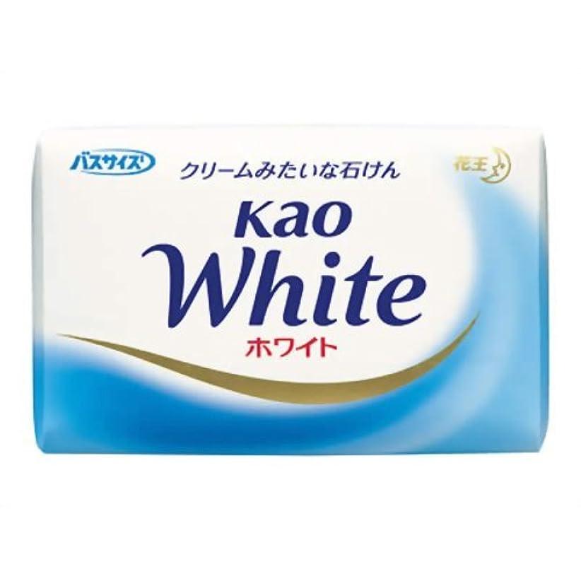 呪われたハーブ静的花王ホワイト バスサイズ