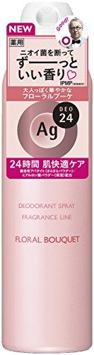 エージーデオ24 パウダースプレー フローラルブーケの香り 142g (医薬部外品)