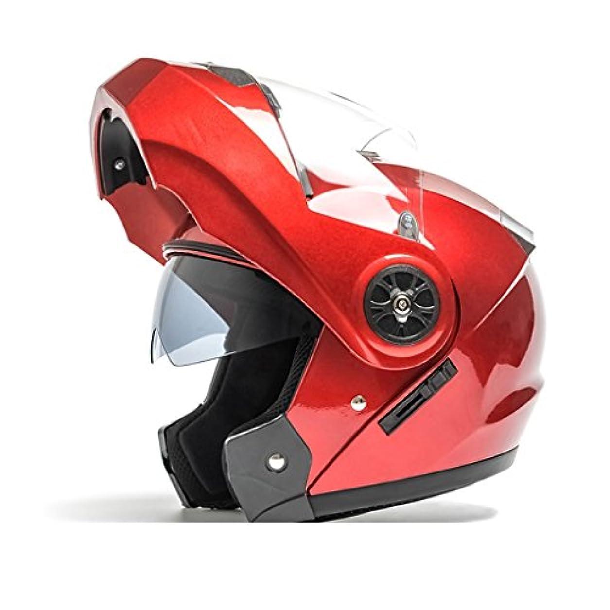 フォージ淡い世界オートバイヘルメット四季ユニバーサルハーフカバーヘルメット透明眼鏡アダルトヘルメット (Color : Red, Size : 22 * 24 * 32cm)