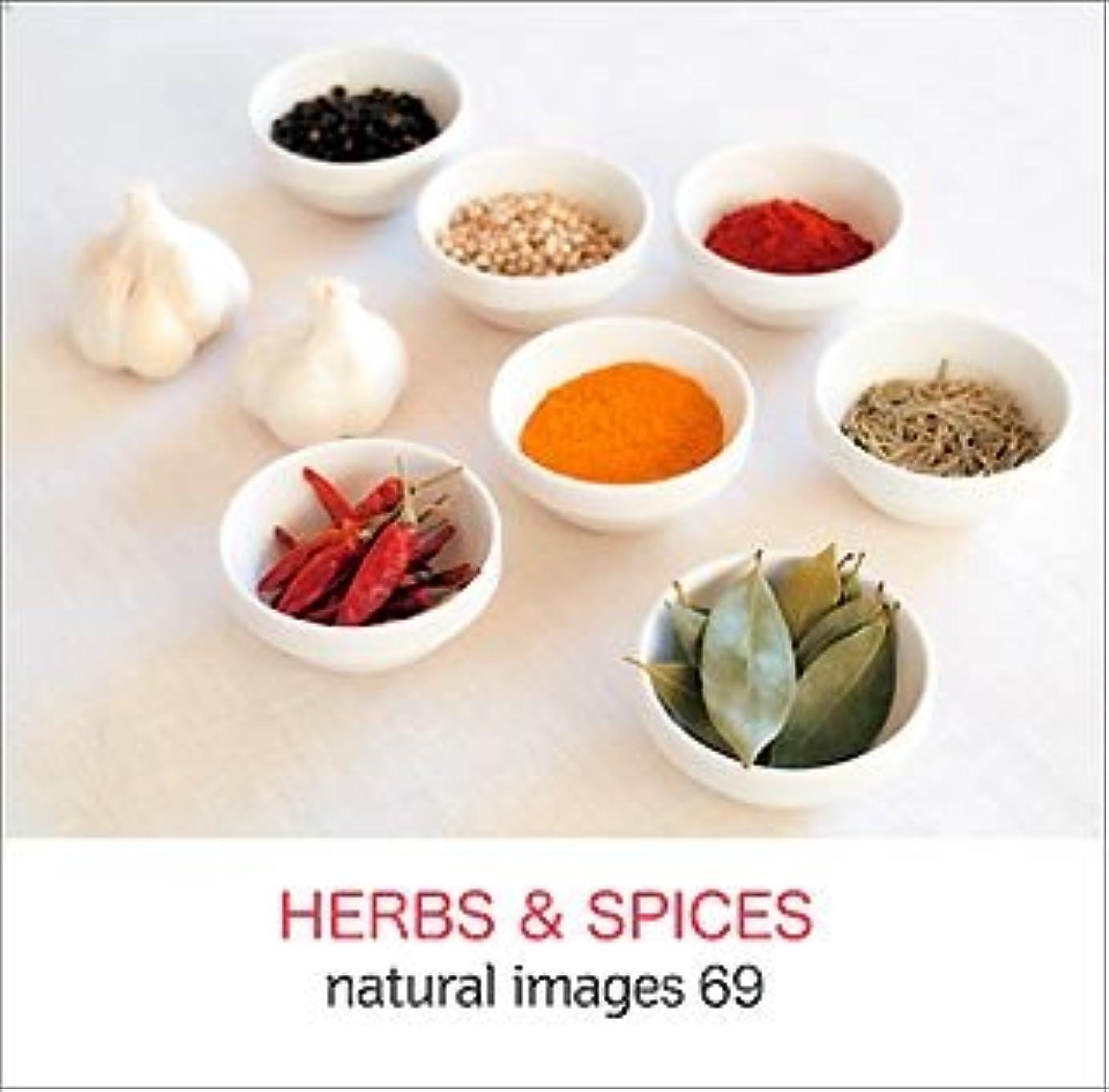 報いるゲスト大陸natural images Vol.69 HERBS & SPICES