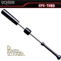 パワースラッガー 85cm CPS-TH85