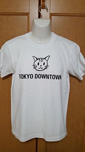 にゃんこスターTOKYO DOWNDOWN 東京ダウンタウン 半袖Tシャツ
