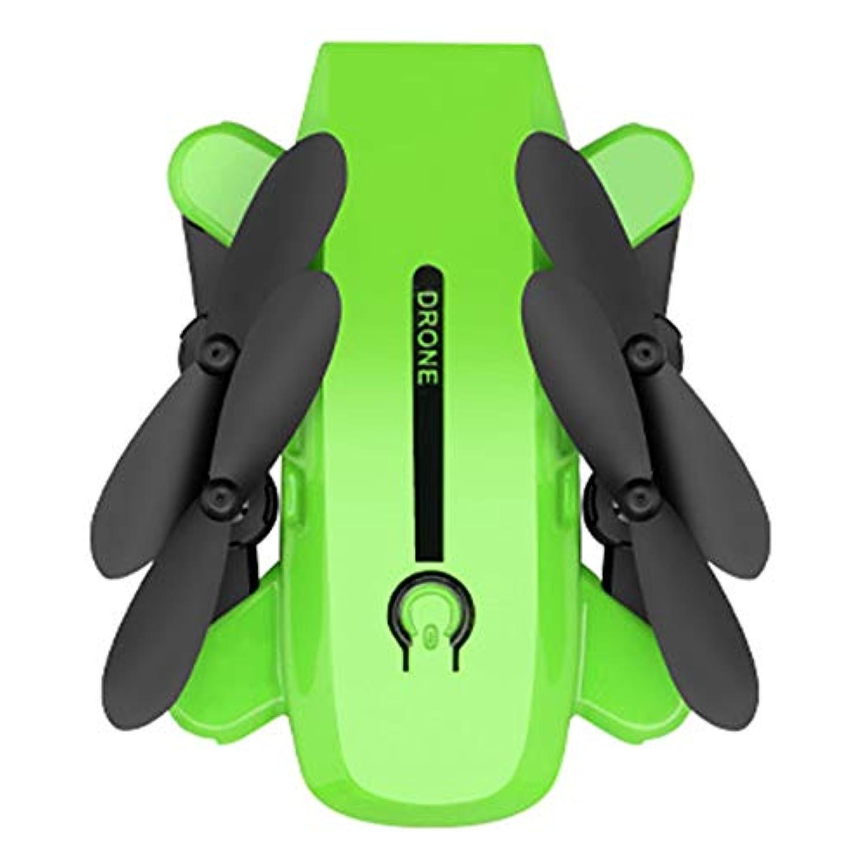 Springdoit インテリジェントクワッドコーンドローンミニ折りたたみホバー屋外720Pカメラおもちゃギフト(緑)