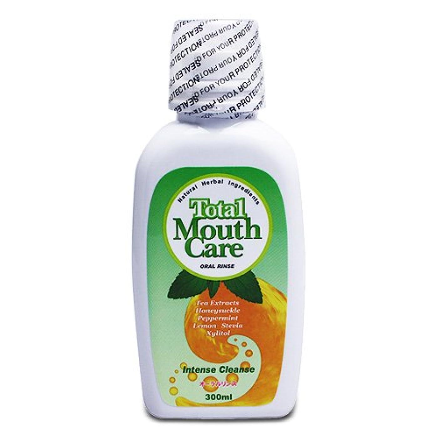 栄養掃く医療のトータルマウスケア トータルマウスケア 300ml