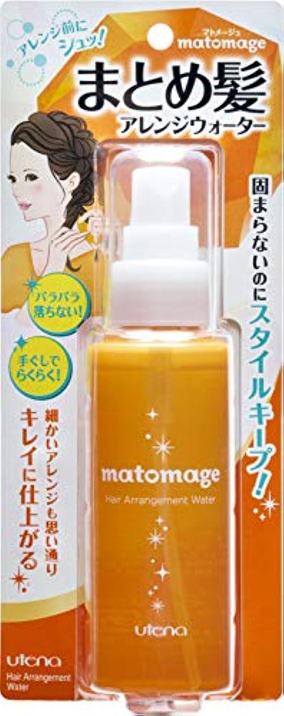 うっかり適切にシビックマトメージュ まとめ髪アレンジウォーター 100mL