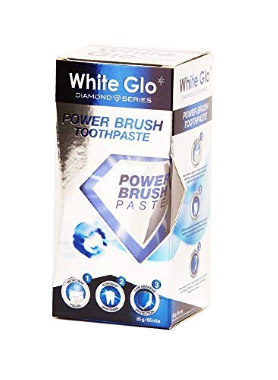 警官暫定ラオス人Teeth Whitening Systems White Glo Electric Powerbrush Whitening Toothpaste 85g Australia / 歯磨き粉85gオーストラリアを白くする...