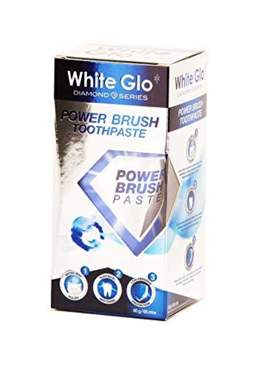 主人水差し電気Teeth Whitening Systems White Glo Electric Powerbrush Whitening Toothpaste 85g Australia / 歯磨き粉85gオーストラリアを白くする...