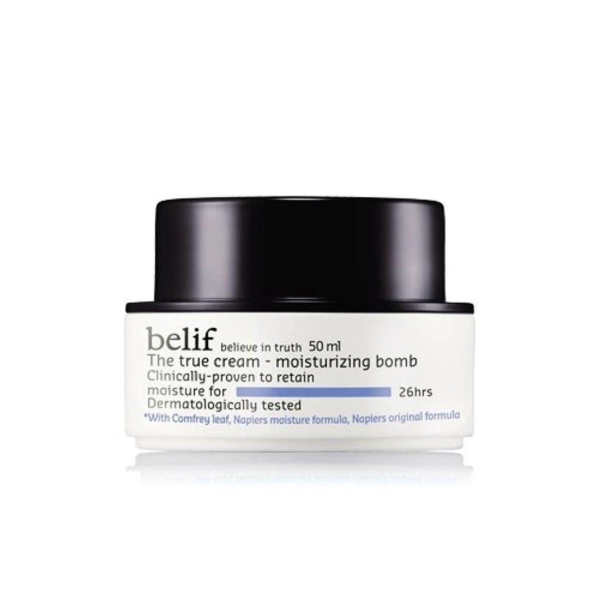 パラシュートパール残り『belif The true cream-moisturizing bomb 50ml』 ビリーフ 水分爆弾クリーム50ml 【福袋】