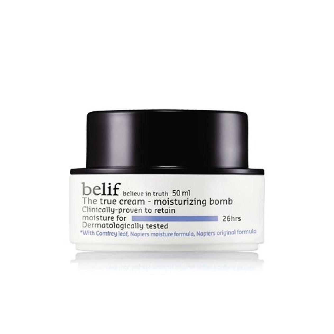 教科書面白い媒染剤『belif The true cream-moisturizing bomb 50ml』 ビリーフ 水分爆弾クリーム50ml 【福袋】