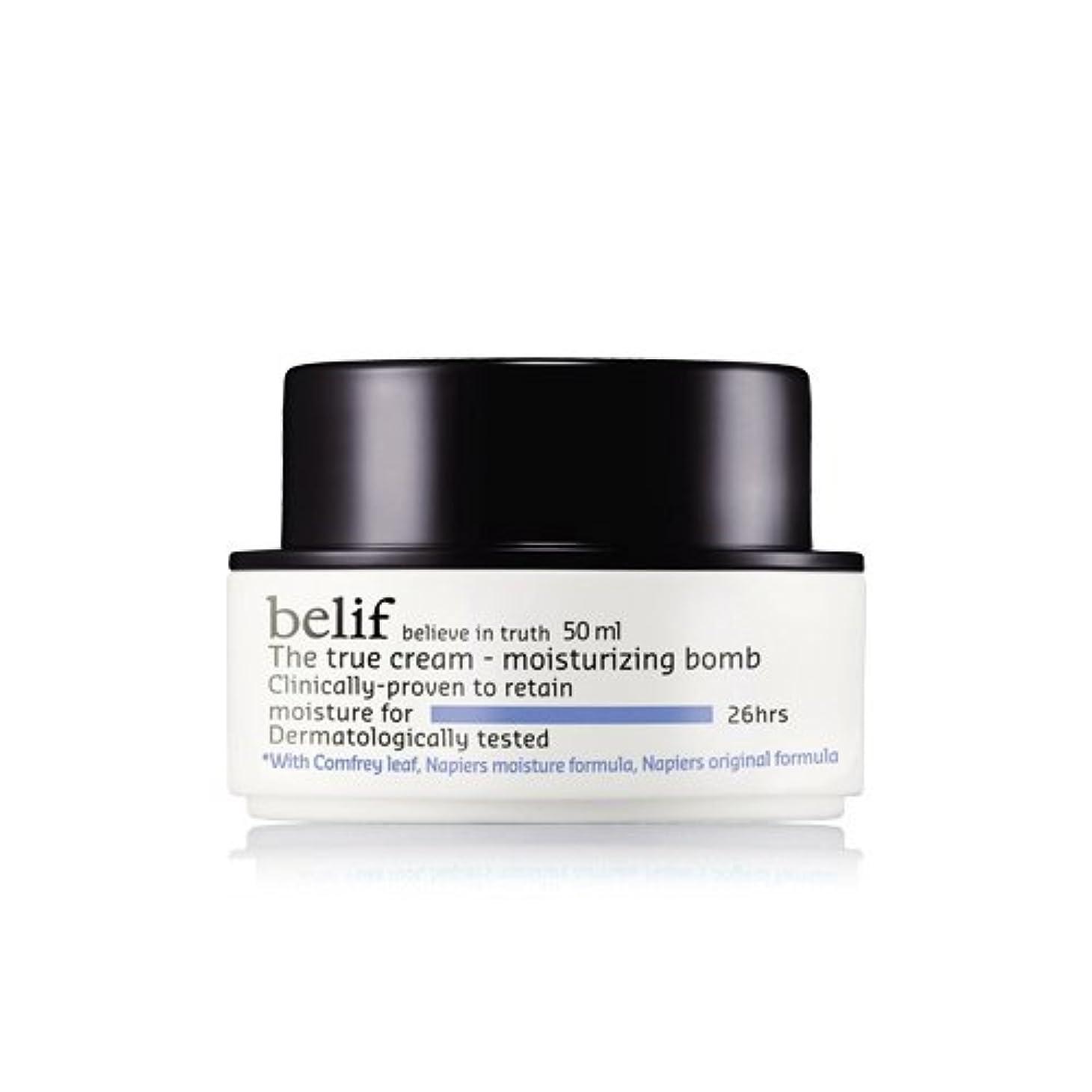 センブランスストラップしかし『belif The true cream-moisturizing bomb 50ml』 ビリーフ 水分爆弾クリーム50ml 【福袋】
