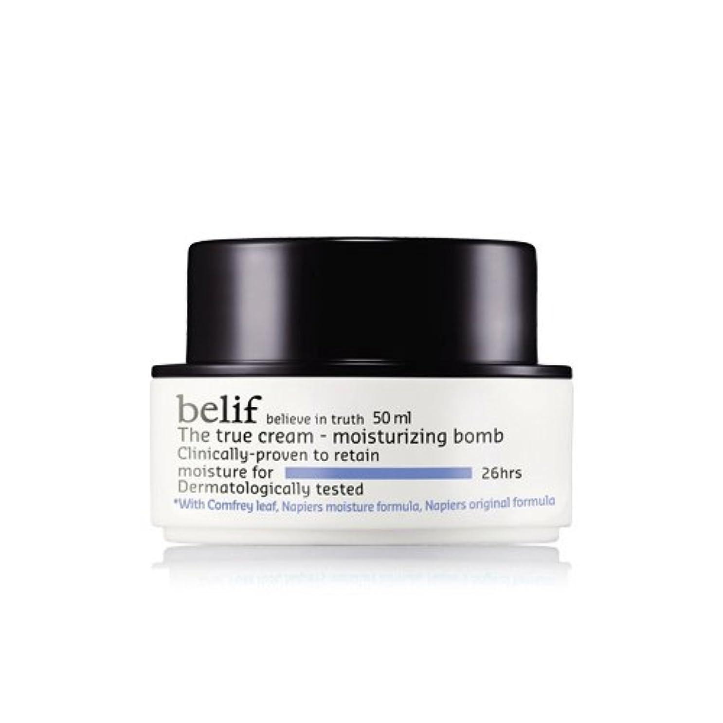 おなじみの陰謀現れる『belif The true cream-moisturizing bomb 50ml』 ビリーフ 水分爆弾クリーム50ml 【福袋】