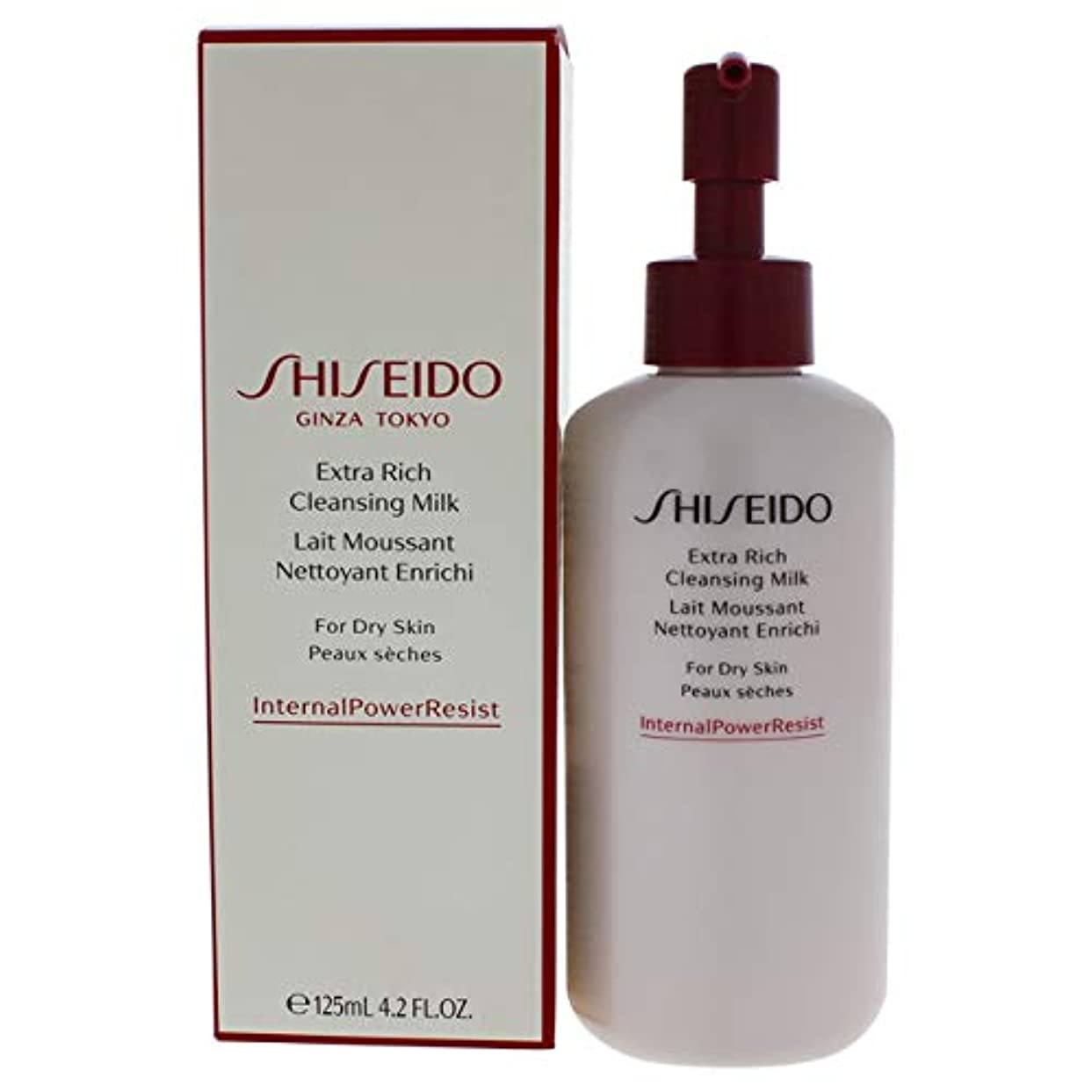 同盟個性巨大な資生堂 Defend Beauty Extra Rich Cleansing Milk 125ml/4.2oz並行輸入品