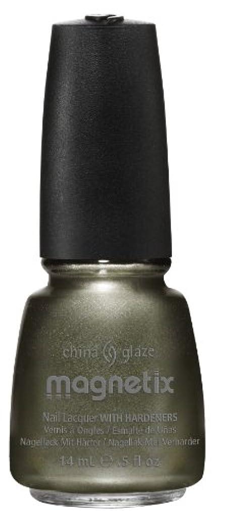 噴出する自慢意識的CHINA GLAZE Magnetix - Cling On (並行輸入品)