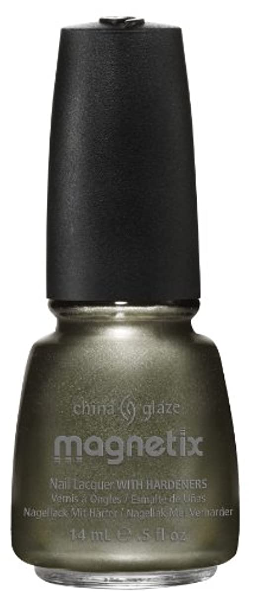 CHINA GLAZE Magnetix - Cling On (並行輸入品)