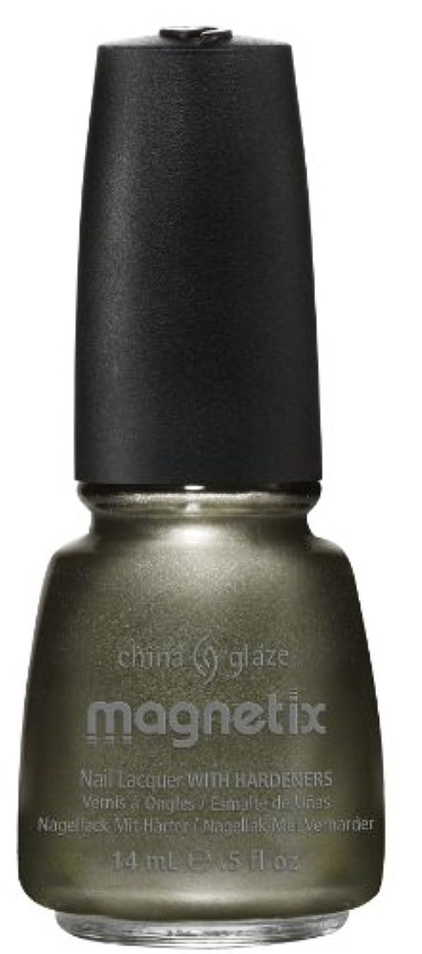 完全に乾くルール衝突CHINA GLAZE Magnetix - Cling On (並行輸入品)