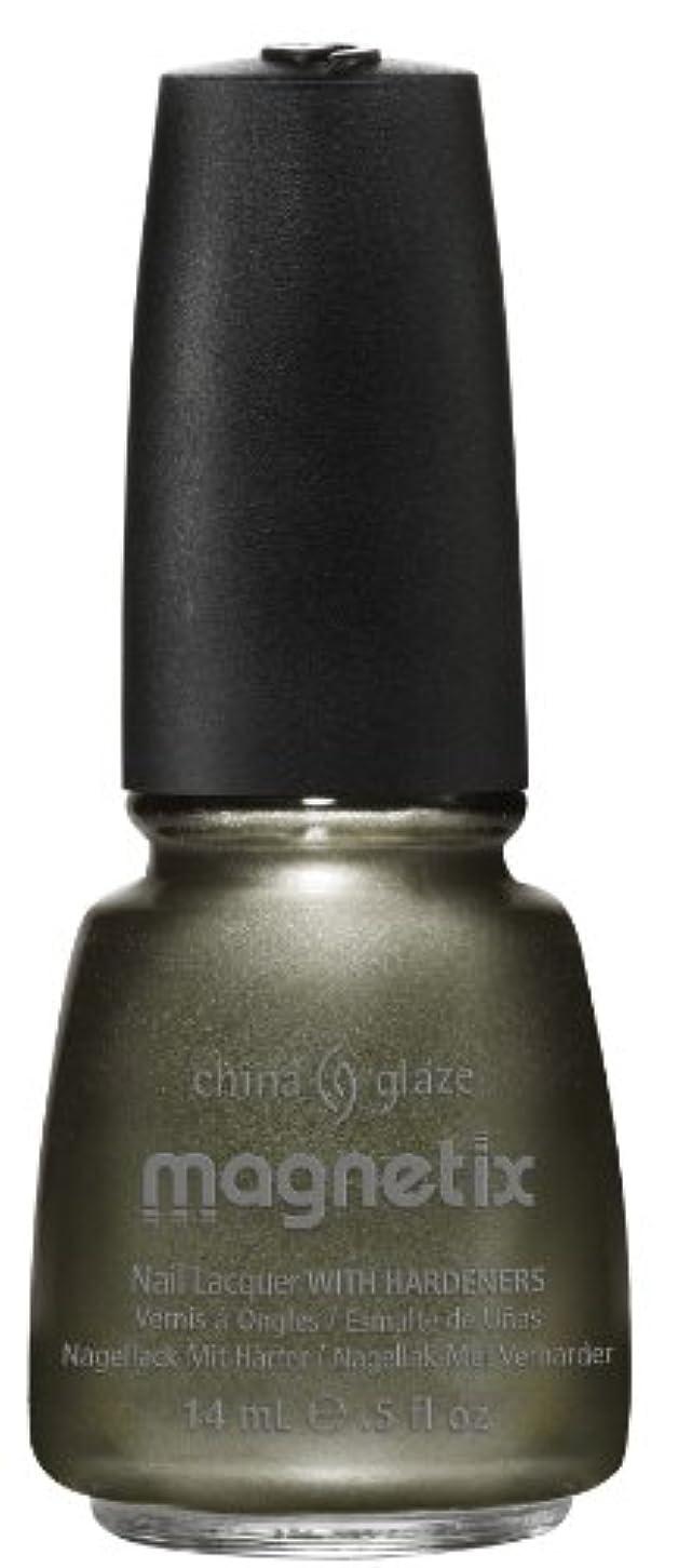 トリップ退化する神社CHINA GLAZE Magnetix - Cling On (並行輸入品)