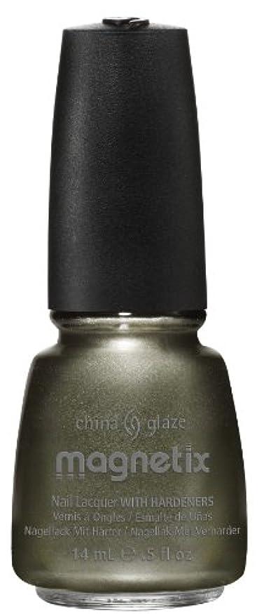 ゴールドセンチメートル以下CHINA GLAZE Magnetix - Cling On (並行輸入品)
